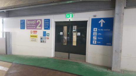 Exit from the  Foxhall Road car park