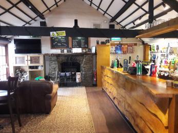 Upper bar