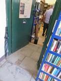 Inner doorway to Countryside Books