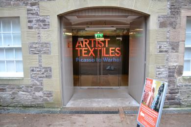Immediate entrance to the Exhibition Gallery