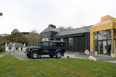 Showing the distillery entrance and disabled parking