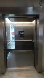 Front of House lift