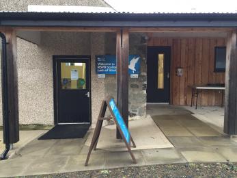 Visitor centre & toilet door