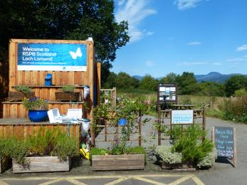 Nature Hub at entrance to RSPB Loch Lomond