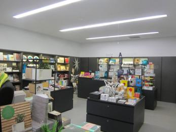 The Hepworth Wakefield shop