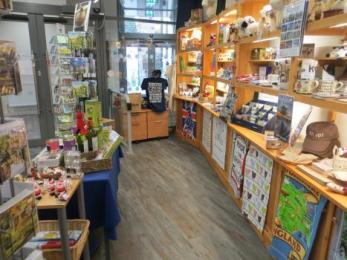 Tourist Information Centre shop narrowest point within shop 800mm