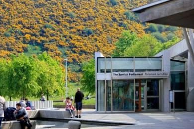 Scottish Parliament public entrance