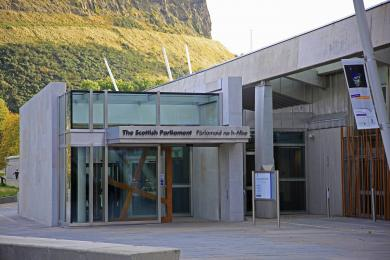 The entrance to The Scottish Parliament