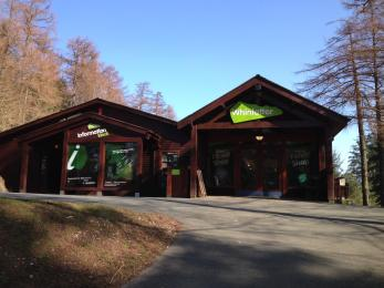 front entrance of Visitor Centre